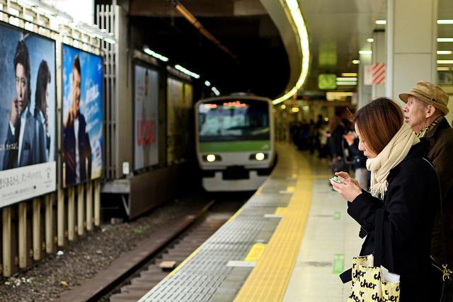tokyo-train